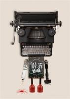 La máquina (Liberad a wifi)